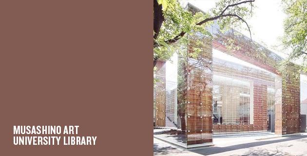 Musashino Art University Library – Tokio