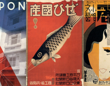 Japanese Graphic Design
