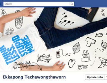 40 Creative Facebook Timeline Designs