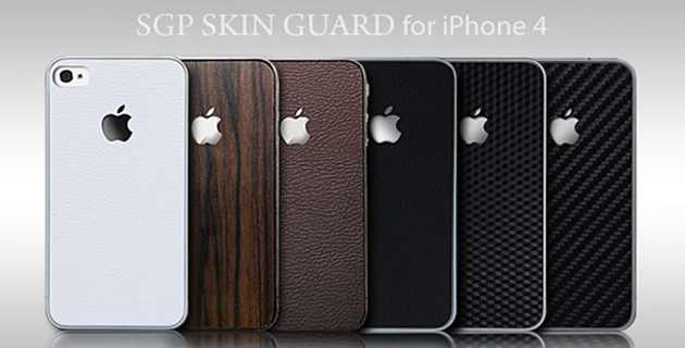 SKIN GUARD SET SERIES FOR IPHONE 4