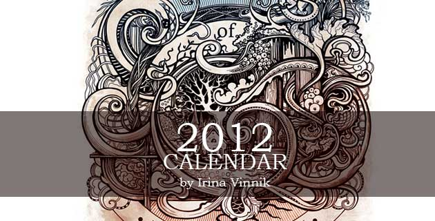 Calendar 2012 | The Eyes of Imagination