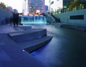 Seoul's Sunken Stone Garden