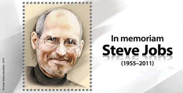 Steve Jobs memorial stamps