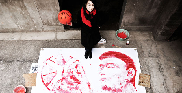 Hong Yi – Red | Yao Ming Portrait with a Basketball