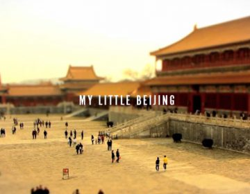 My Little Beijing