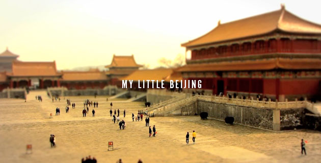 My Little Beijing