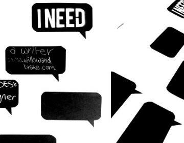 I Have I Need