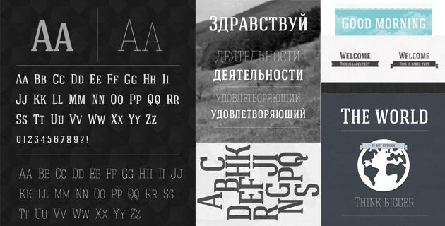Hagin Free Font