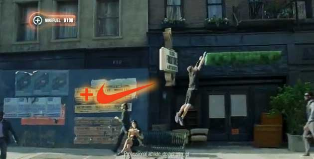 Nike – Game On, World.