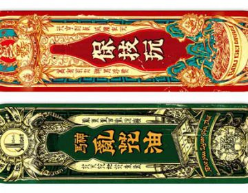 What Chinese medicine_Skateboard