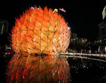 Golden Moon Pavilion