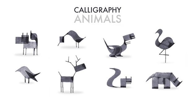 Calligraphy Animals | Andrew Fox