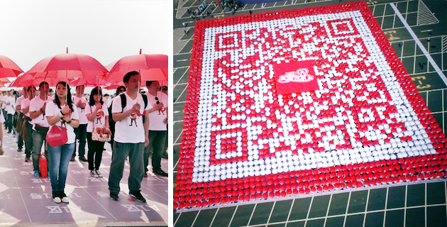 World Record human QR code | Coca-Cola