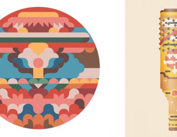 Patterned colorful illustrations | Siggi Eggertsson