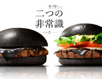 Burger King | Black Cheeseburger