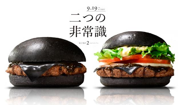 Burger King   Black Cheeseburger