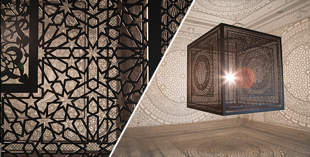 Intersections | Anila Quayyum Agha