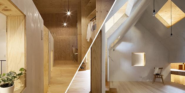 Ant House | mA-Style Architects