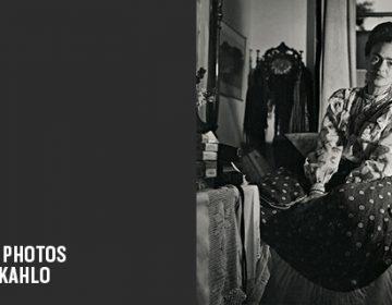 Photos of Frida Kahlo | Gisèle Freund
