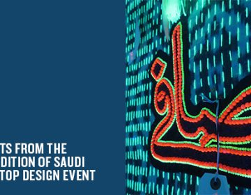The best of Saudi Design Week 2015