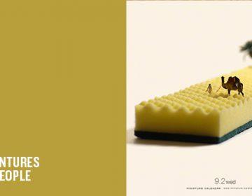 Miniature Calendar | Tatsuya Tanaka