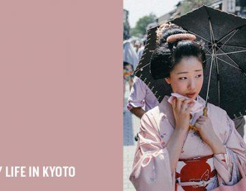 Street Photography | Takashi Yashui