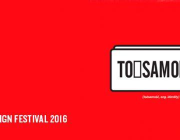 Lodz Design Festival 2016