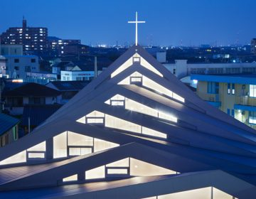 Alphavill | A church imitating nature in Japan