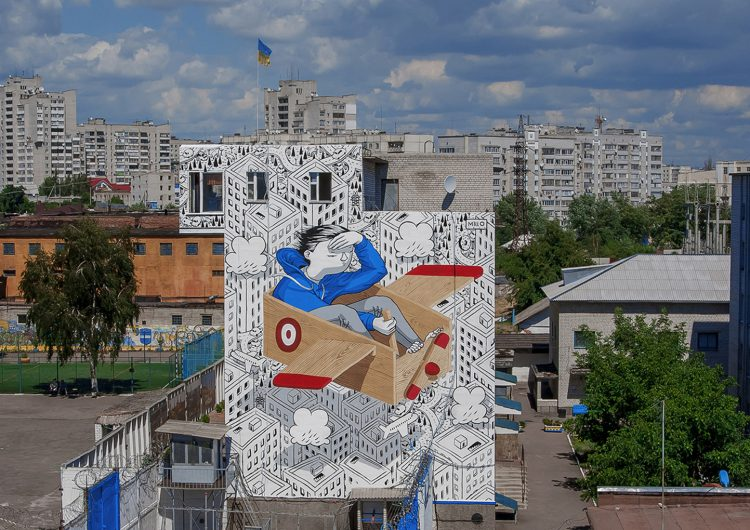 Millo | The Power of Imagination