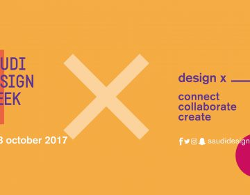 Saudi Design Week 2017