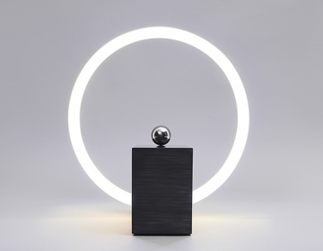 A new way to interact with lighting design objects by R L O N Studio
