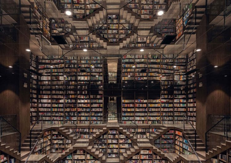 This bookstore in China has an iconic Escher-like effect
